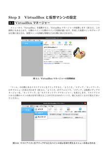 vbox-11.png