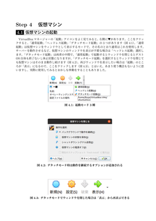vbox-20.png