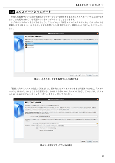 vbox-33.png