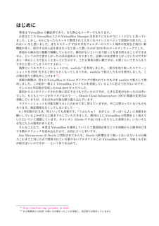 vbox61-04.png