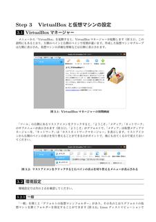 vbox61-10.png