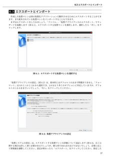 vbox61-33.png