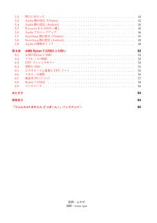 vol10-07.png