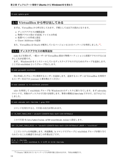 vol10-22.png