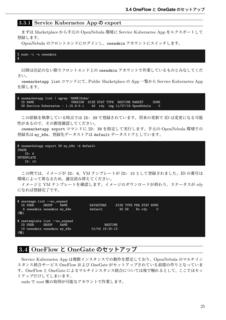 vol10-33.png