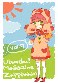 vol7_cover_small.png